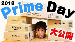 Download AmazonPrimeDay2018で買ったもの大公開! Video