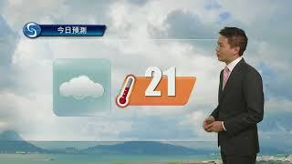 Download 早晨天氣節目(02月21日上午8時) - 科學主任蔡子淳 Video