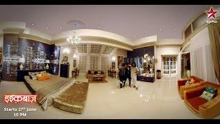 Download Ishqbaaaz: Joy of brotherhood in 360 degrees Video