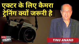 Download Acting Advice - एक्टर कौन बन सकता है ?  Tinu Anand - Joinfilms Video