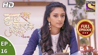 Download Kuch Rang Pyar Ke Aise Bhi - कुछ रंग प्यार के ऐसे भी - Ep 16 - Full Episode - 17th October, 2017 Video