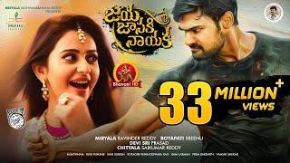 Download Jaya Janaki Nayaka Full Movie - Bellamkonda Sai Srinivas, Rakul Preet Singh - Boyapati Srinu Video