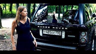 Download Получила Range Rover на халяву. Ездить, ломать, чинить... Video