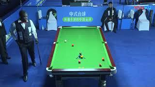 Download Wisdom Ndige (ZIM) VS William Leong (MAS) - International Qual - 7th World Chinese Pool Masters Video