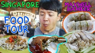 Download BEST Singapore Chicken Rice, Maxwell Hawker Center Food Tour! Video