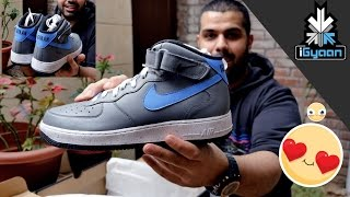 Download Custom Nike iGyaan Air Force One Shoes in India Video