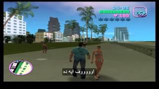 Download الفرق بين الاجنبى و المصرى لما يلعب GTA Video
