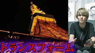 Download 東京タワー、スカイツリーにまつわる都市伝説!! Video