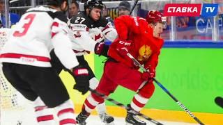 Download ″Как давать такие удаления с Канадой? Там не было ничего!″ (интервью Дацюка, Капризова, Андронова) Video
