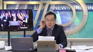 Download [황장수의 세계현미경] 트럼프 내각은 충성도를 기준으로 재편되나?/ 사우디 자유무역을 간청? (2016.11.16) 5부 Video