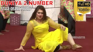 Download DUNIYA 2 NUMBER (PROMO) - 2019 NEW PUNJABI COMEDY STAGE DRAMA - HI-TECH STAGE DRAMAS Video