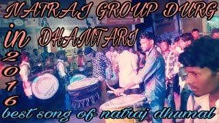 Download Natraj Group Dhumal Party DURG in DHAMTARI(2) Video