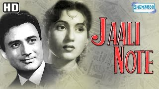 Download Jaali Note (HD) - Dev Anand | Madhubala | Helen - Popular Hindi Movie - (With Eng Subtitles) Video