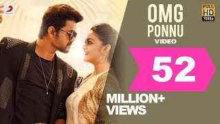 Download Sarkar - OMG Ponnu Song Video (Tamil) | Thalapathy Vijay, Keerthy Suresh | A .R. Rahman Video