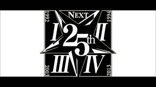 Download Strange Journey Redux - Fear Of God (Arranged) - Shin Megami Tensei 25th Anniversary Video