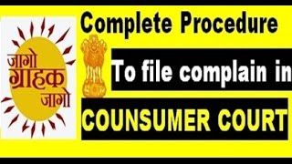 Download how to file a complain in consumer court or forum online Video