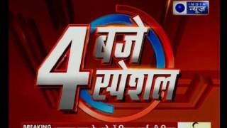 Download Nagrota Terror Attack: How terrorist manage to reach Nagrota army camp? Video