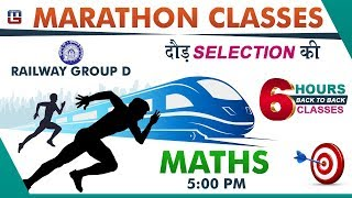 Download Marathon Class | Railway Group D 2018 | Maths | दौड़ Selection की | Live at 5 PM Video