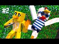 Download BORN TO DANCE - CHICKEN QUEST WITH SQAISHEY (EP.2) Video