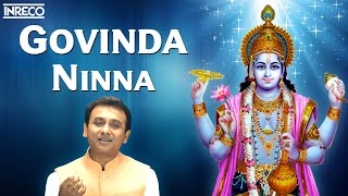 Download Govinda Ninna - P.Unnikrishnan Video