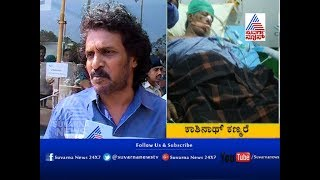 Download Kashinath Was A Film University In Himself-Real Star Upendra. Video
