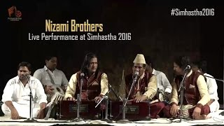 Download Best ever Live Sufi Performance by Nizami Bandhu | Sufi Nights | Simhastha - 2016 Video