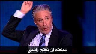 Download البرنامج - لقاء باسم مع جون ستيوارت - الحلقه 28 Jon Stewart with Bassem Youssef in Egypt Video