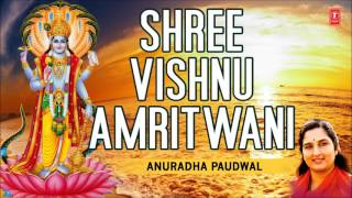 Download Shree Vishnu Amritwani By Anuradha Paudwal I Full Audio Song I Art Track Video