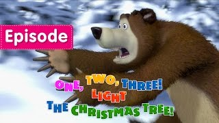 Download Masha and The Bear - One, Two, Three! Light the Chistmas Tree! (Episode 3) Video