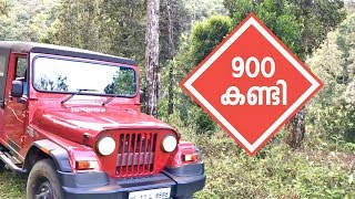 Download Everything About 900 Kandi Wayanad Route, Package, Resorts etc by Tech Travel Eat Video