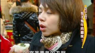 Download 【上海 中國】混進人群裝老饕,跟當地人一起暖暖胃!【美食大三通】 Video
