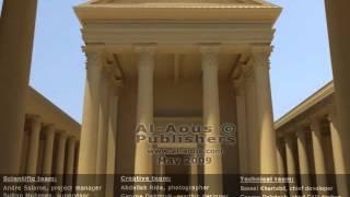 Download Palmyra in 3D   تدمر ثلاثية الأبعاد Video