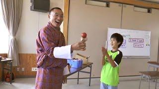Download Prime Minister of Bhutan visits Fukushima Video