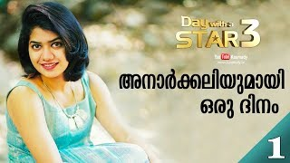 Download Mandaram Movie Fame Anarkali Marikar | Day with a Star | EP 12 | Part 01 | KaumudyTV Video