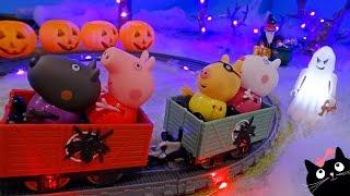 Download Peppa Pig Tren de la Casa Encantada del Parque de Atracciones - Peppa Pig en Español Calico Critters Video