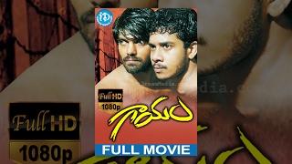 Download Gaayam Full Movie | Arya, Bharath, Pooja, Padmapriya | Vishnu Vardhan | Yuvan Shankar Raja Video