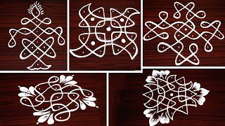 Download Top 5 Very easy Sikku kolam designs for beginners with dots - Daily use rangoli - சிக்கு கோலம் Video