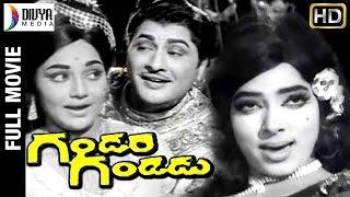 Download Gandara Gandadu Telugu Full Movie   Kantha Rao   Rajanal   Anitha   Vijayalalitha   Divya Media Video