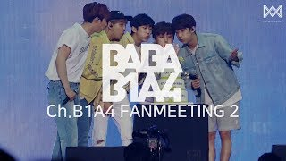 Download [BABA B1A4 2] EP.46 Ch.B1A4 FANMEETING 2 Video