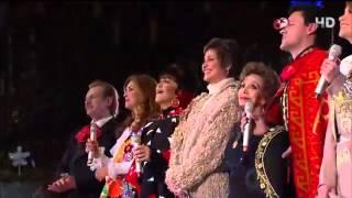 Download Las Mañanitas a la Virgen de Guadalupe - Basilica de Guadalupe 2012 Video