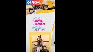 Download [ch.madi] Kim Bo Hyung : Live Jazz (CHI VER.) Video