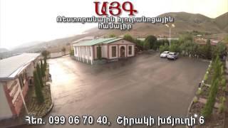 Download Ayg restoranayin hamalir Video
