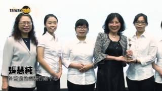 Download 台灣經貿網校園電商競賽,實戰技能大躍進 Video
