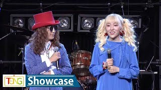 Download SEENROOT(신현희와김루트) 'PARADISE' Showcase –Album Introdution- (쇼케이스 앨범소개, The color of SEENROOT) Video