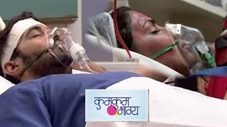 Download Kumkum Bhagya - 21 January 2019 | Upcoming Twist in Kumkum Bhagya | Zee Tv Serials News 2018 Video