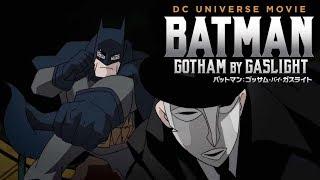 Download BD/デジタル【予告編】『バットマン:ゴッサム・バイ・ガスライト』3.21リリース Video