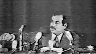 Download Saddam Hussein's Very Public Purge Video