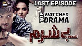 Download Besharam Last Episode - 1st November 2016 - ARY Digital Drama Video