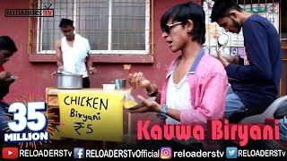Download Kauwa Biryani - Run Movie Spoof - Reloaders Tv Video