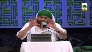 Download Bayan in UK - Na Farman Aulad Ka Anjam - Haji Imran Attari Video